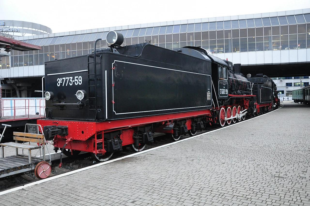 Railway Transportation Museum