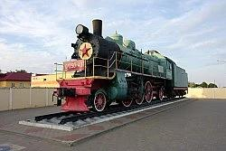 Su250-43 Steam Locomotive (monument)